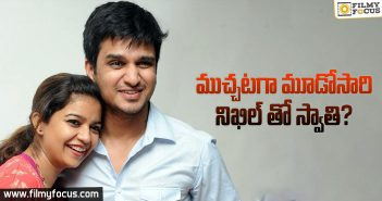 once-again-nikhil-and-swathi-pair-together
