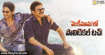 political-touch-in-venky-mama-movie
