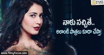 raashi-khanna-about-her-roles