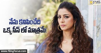 actress-tabu-about-her-role