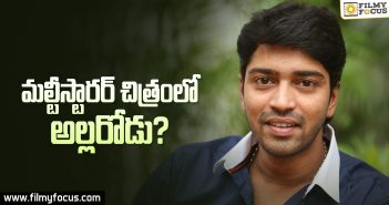 allari-naresh-roped-for-another-multi-starrer-movie