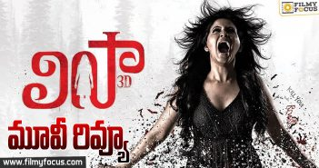lisaa-movie-review