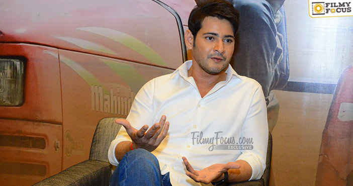 mahesh-babu-special-interview-about-maharshi-movie10