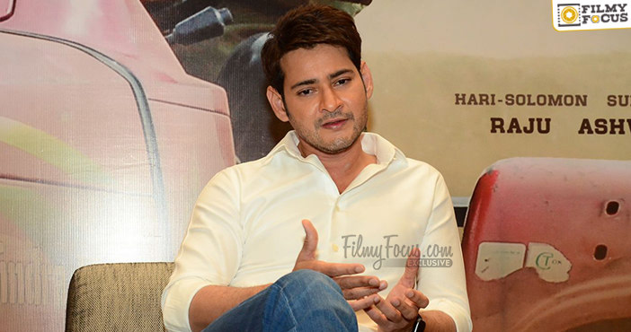 mahesh-babu-special-interview-about-maharshi-movie15