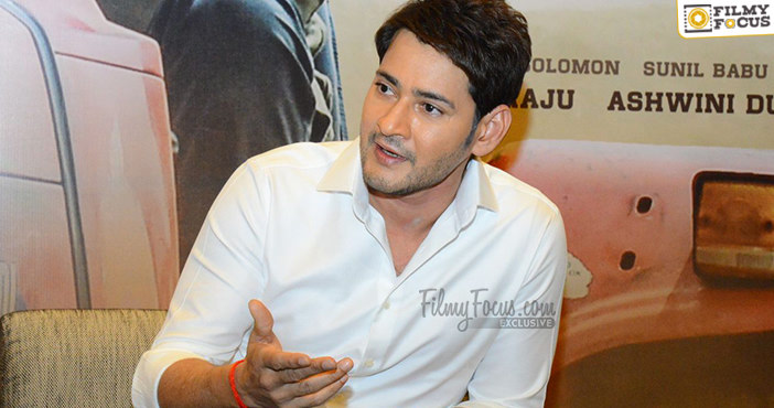 mahesh-babu-special-interview-about-maharshi-movie6
