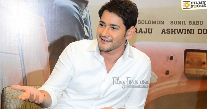 mahesh-babu-special-interview-about-maharshi-movie8