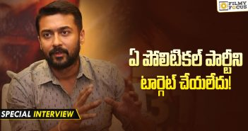 suriya-special-interview-about-ngk-movie
