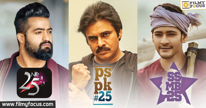 take-a-look-at-the-25th-films-of-our-tollywood-heroes-which-have-been-their-milestones