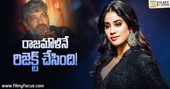 after-sridevi-her-daughter-says-no-to-rajamouli