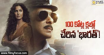 bharat-joined-in-100cr-club
