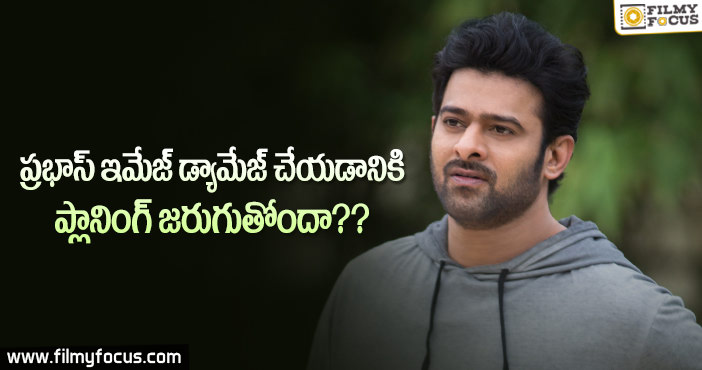conspiracy-to-create-negativity-over-prabhas-and-saaho