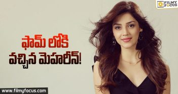 mehreen-pirzada-back-to-form