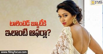 nivetha-pethuraj-movie-offers-in-tollywood