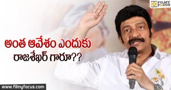rajsekhar-planning-sequel-for-loss-movie