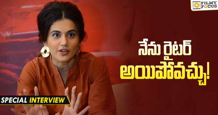 taapsee-special-interview-about-game-over-movie
