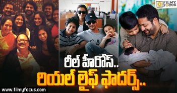 tollywood-stars-with-their-kids