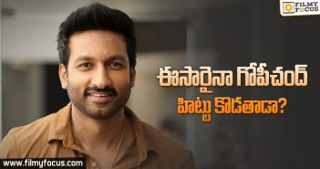 will-gopichand-get-hit-this-time
