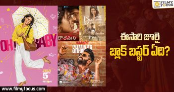 will-the-same-sentiment-continue-for-tollywood-in-july