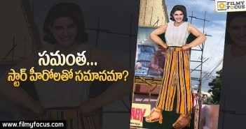huge-cutout-for-samantha-of-oh-baby-movie