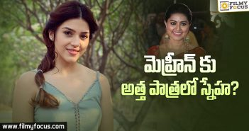 mehrene-pirzada-shares-screen-space-with-sneha
