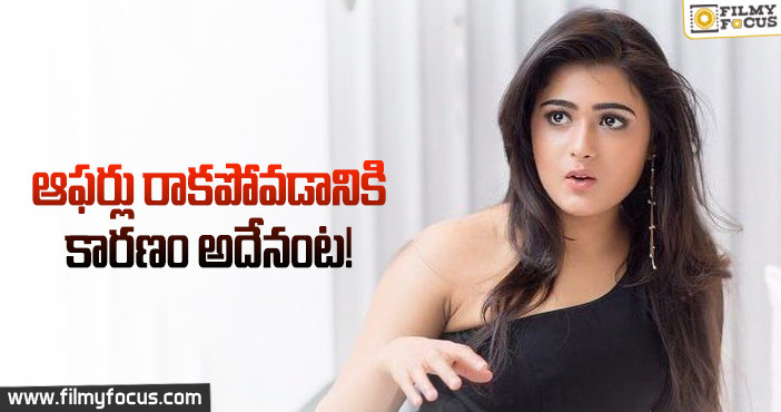 no-offers-for-actress-shalini-pandey