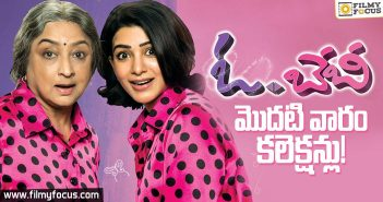 oh-baby-movie-first-week-collections