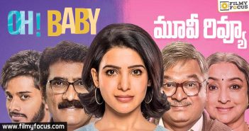 oh-baby-movie-review