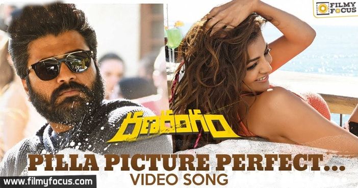 pilla-picture-perfect-video-song-out