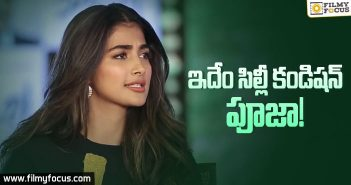 pooja-hegde-makes-silly-conditions-for-signing-a-film