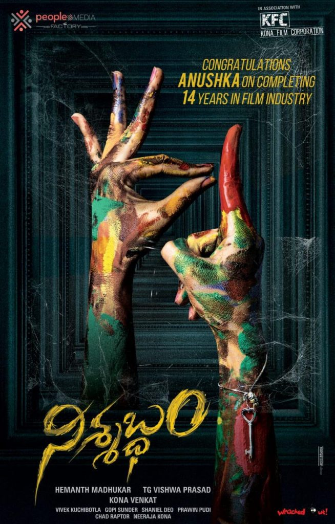poster-of-anushkas-next-does-not-reveal-much1