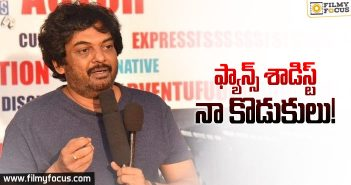 puri-jagannadh-shocking-comments-on-star-hero-fans
