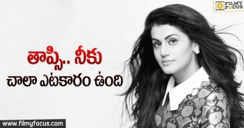 shocking-comments-on-taapsee-pannu