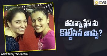 taapsee-to-replace-tamannaah