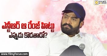 will-ntr-get-that-credit