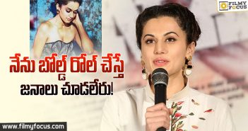 taapsee-about-bold-roles