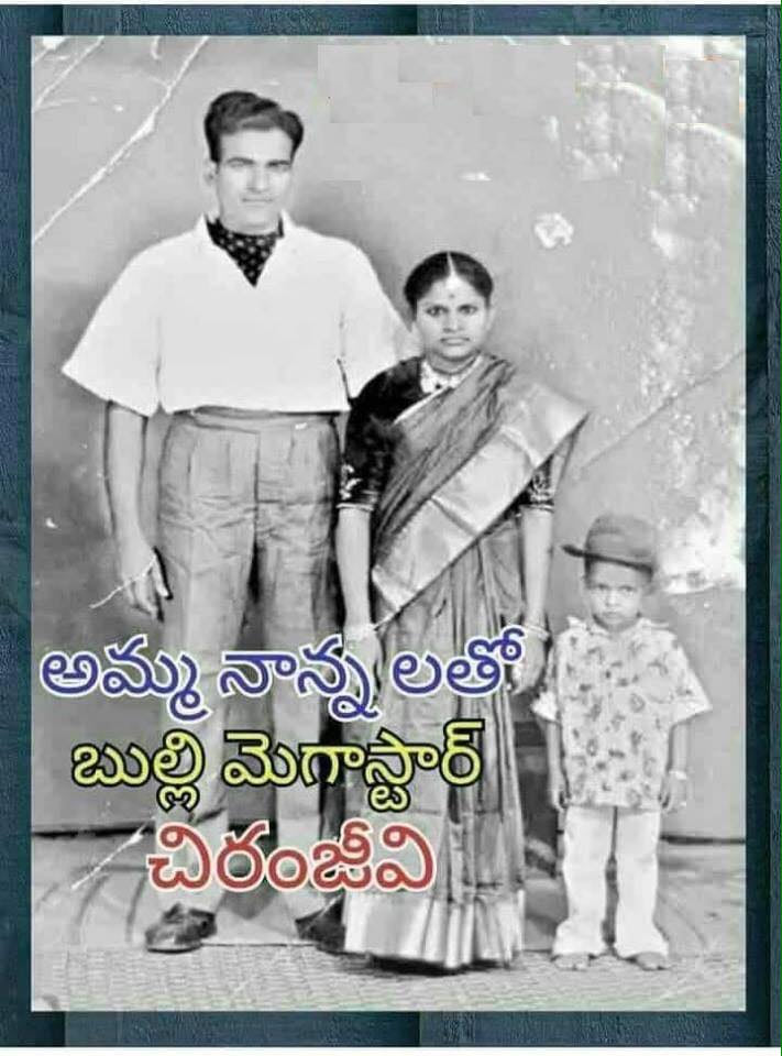 26-little-megastar-with-his-father-and-mother