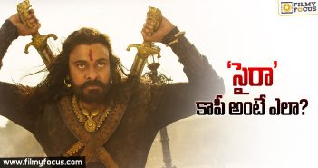copyright-allegations-on-chiranjeevis-sye-raa-movie