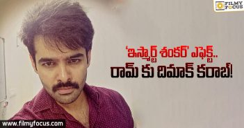 hero-ram-is-in-confusion-about-his-next-film