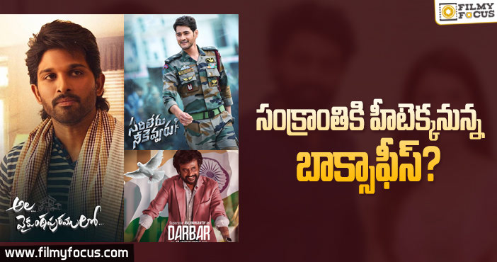 huge-fight-for-this-sankranti