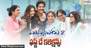manmadhudu-2-movie-1st-day-collections