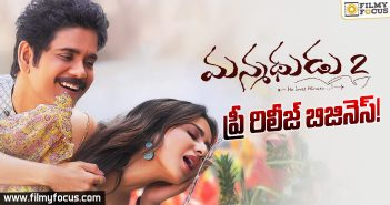 manmadhudu-2-world-wide-pre-release-business