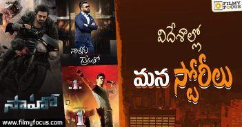 most-part-of-the-telugu-films-are-shooting-done-in-abroad-new