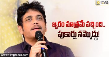 nagarjuna-responds-on-romures-about-his-health-issue