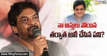 puri-jagannadh-about-comedian-ali