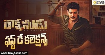 rakshasudu-movie-first-day-total-ww-collections