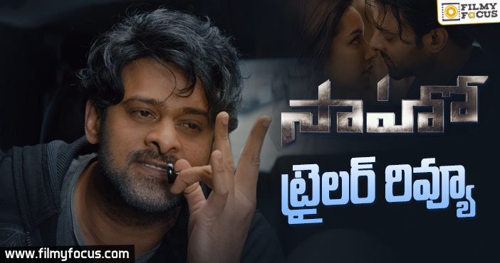 saaho-movie-trailer-review