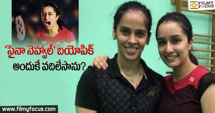 shraddha-kapoor-reveals-why-she-is-out-from-saina-nehwal-biopic