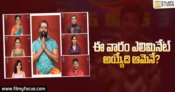 who-is-going-to-eliminate-this-weekend-from-bigg-boss