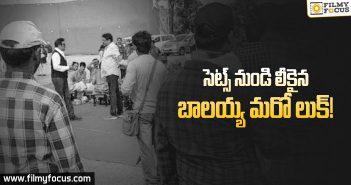 balakrishnas-another-photo-leaked-from-sets-of-nbk105