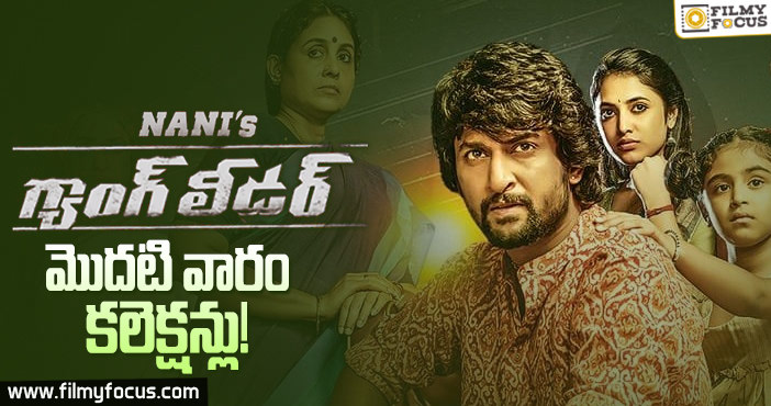 gang-leader-movie-1st-week-collections